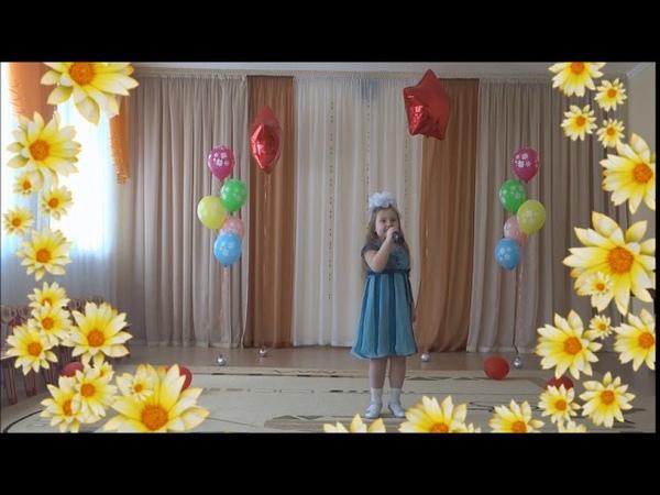 Полина Песня про семью