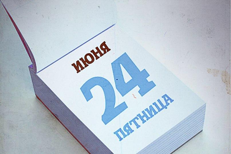 Download Tot shrift font (typeface)