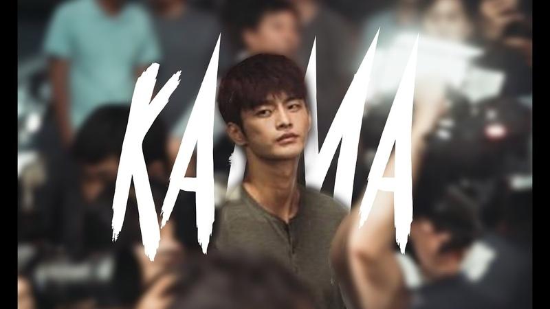Kim Moo Young ft. Jin Kang • Karma [The Smile Has left Your Eyes]