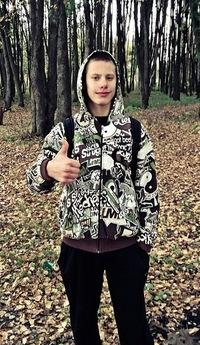 Жека Луньков, 13 февраля , Томск, id126681123