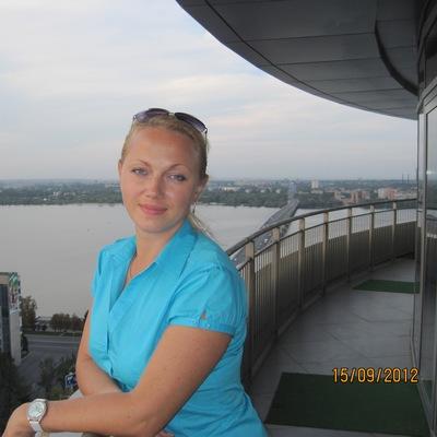 Юлия Ященко, 16 января , Днепропетровск, id65866762