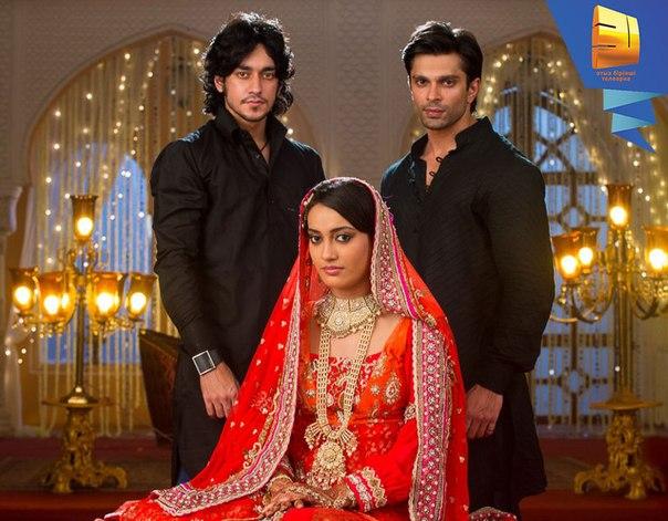 Кыз гумыры индийский телесериал фото 117-628