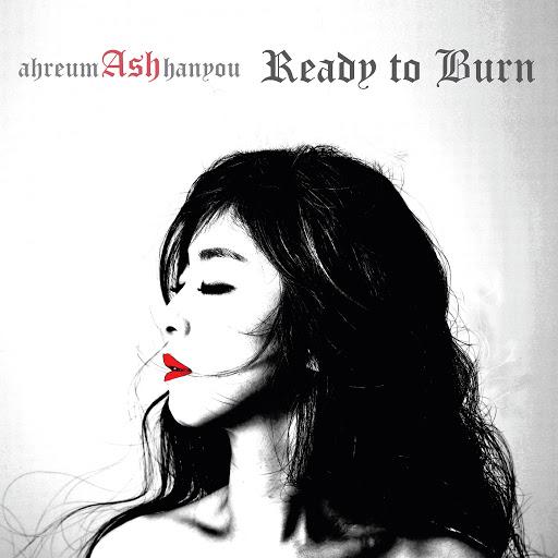Ash альбом Ash, Ready To Burn