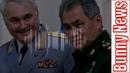 Очень страшные вещи происходят в армии России, Шойгу и Путин