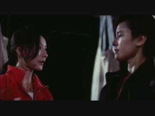Мун Ли против Юкари Ошима