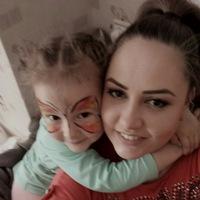 Ирина Грек