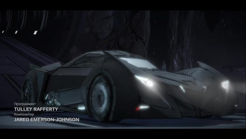 Batman TTG почти весь первый эпизод.