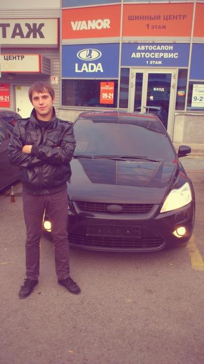 Anton Simonov, 7 июля , Первоуральск, id5398483