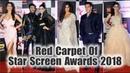 Alia Bhatt Ranveer Singh Win Big At Star Screen Awards 2018 Katrina Kaif Deepika Padukone