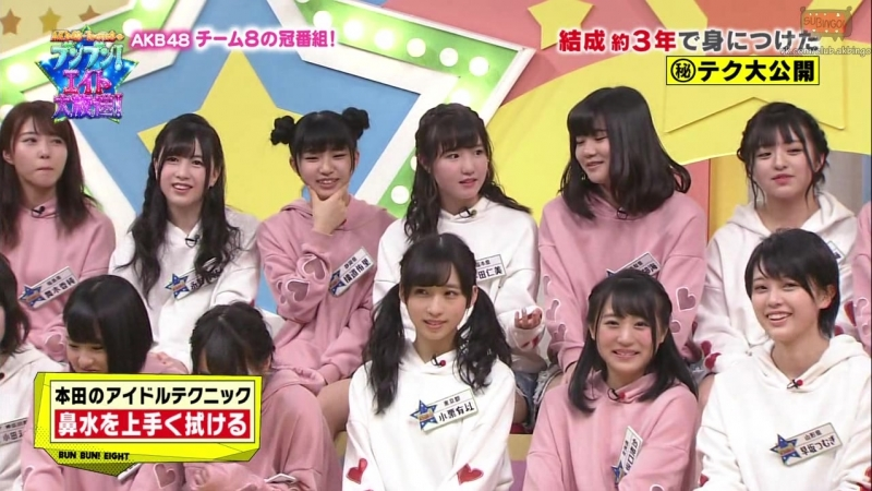 (170324) AKB48 Team 8 no Bunbun! Eight Daihoso! Ep.09 [Русские субтитры]
