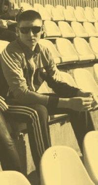 Артур Гумеров, 25 марта 1982, Казань, id87313770