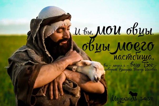 Открытки на Библейскую тематику - Страница 24 SPMLfOAHa90