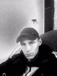 Ваня Гура, 7 января 1990, Ковров, id167442758