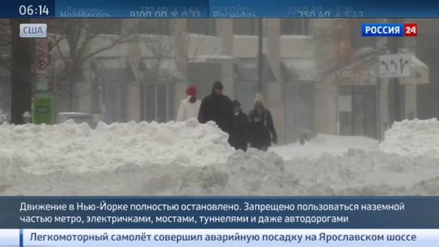 Новости на Россия 24 Из за бури в США отменили матчи НХЛ Овечкин занялся уборкой снега