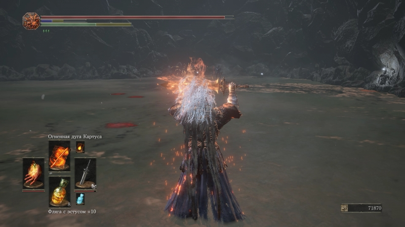 Dark Souls III Гораций молчаливый