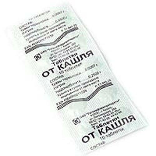 Обычные Таблетки От Кашля Инструкция По Применению