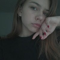 Катя Курдюмова