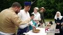 Фестиваль средневековой кухни Alte Küche 2018 бобовая похлебка
