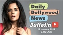 Latest Hindi Entertainment News From Bollywood Richa Chadda 12 January 2019 07 00 AM