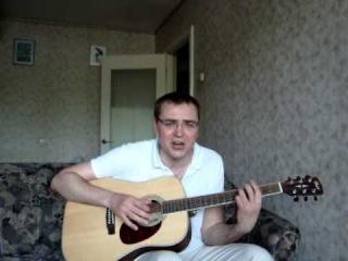 Михаил Круг - Про гостей (Docentoff. Вариант исполнения песни Михаила Круга)