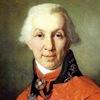 3 июля - День рождения Г. Р. Державина
