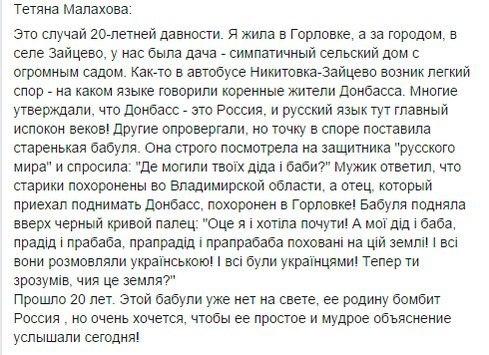 Зарегистрирован законопроект об отзыве депутатов - Цензор.НЕТ 1271