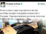 Владимир Соловьев о реакции Рунета на катастрофу в Казани