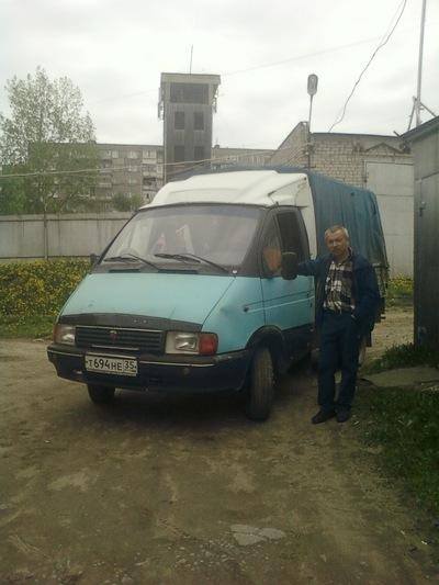 Александр Рябов, 13 сентября 1965, Череповец, id209792629