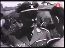 Мечта Гиммлера