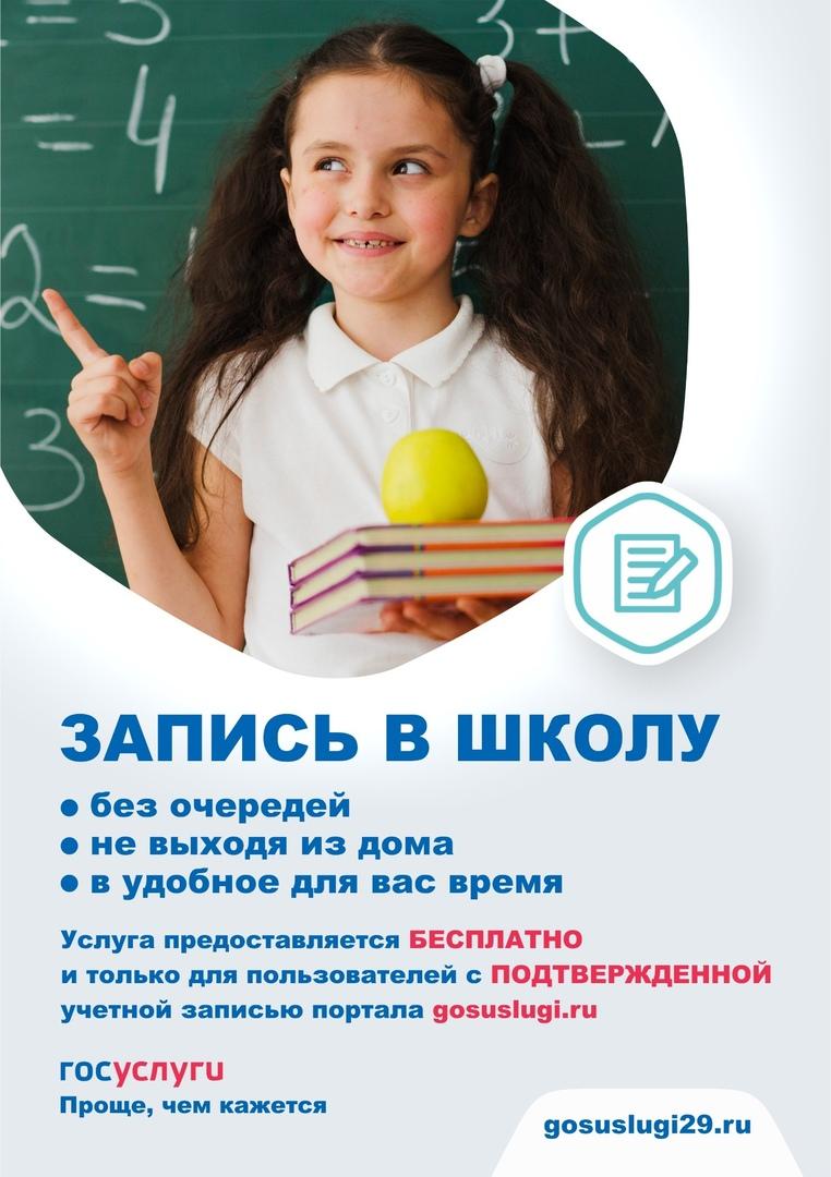 https://pp.userapi.com/c849536/v849536072/10fa1b/haLkE3Jesu0.jpg