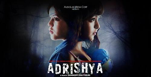 Adrishya Torrent