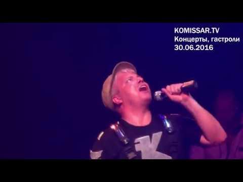 группа КОМИССАР Небо г Орёл 30 06 2016 official video
