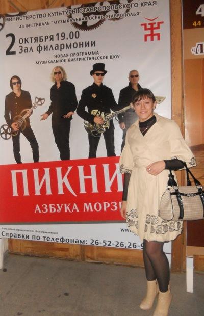 Таисия Рыжкова, 12 ноября 1988, Невинномысск, id116372028