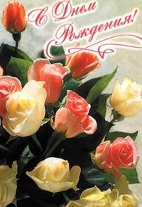 Поздравления с днем рождения женщине средних лет короткие 686