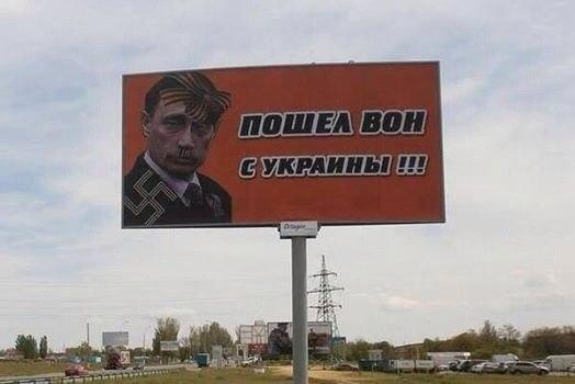 Порошенко рассказал, о чем договорился с Путиным: В Украину приедет представитель РФ для начала переговоров - Цензор.НЕТ 730