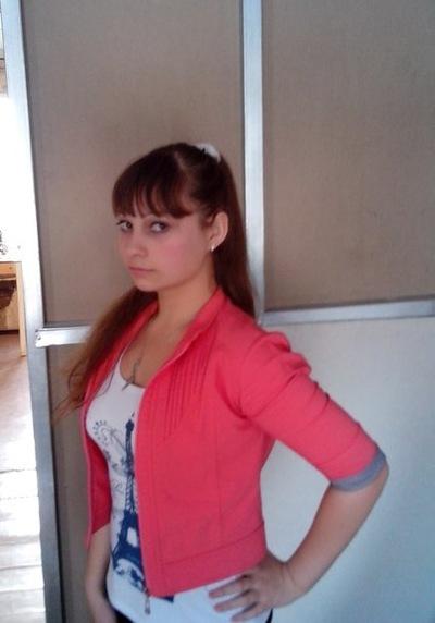 Светлана Панина, 22 ноября 1990, Москва, id193524236