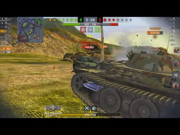 случайно раздавил танк AMX ELT bis на лео