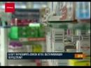Минздрав предлагает красноярцам выбрать вид льготы на лекарства