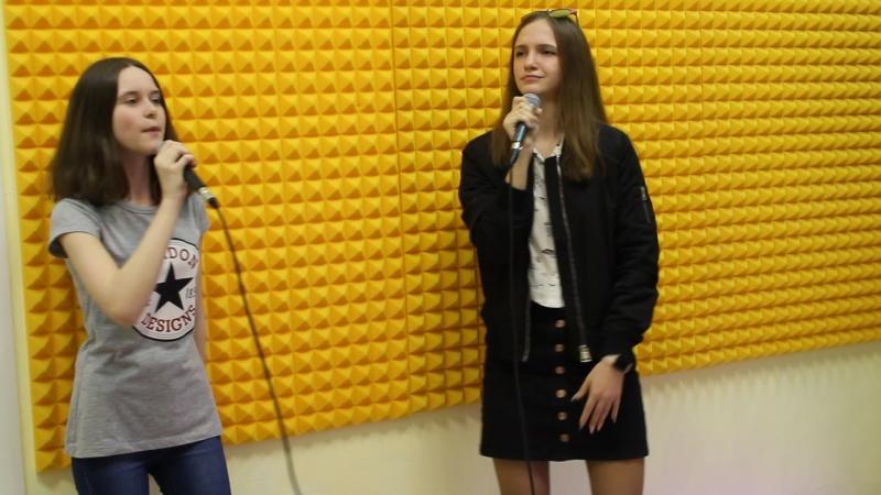 Лика Дмитриева и Настя Божьева