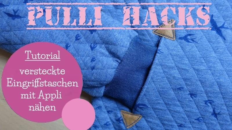 Versteckte Eingriffstaschen mit Appli nähen | Pulli-Hacks | DIY Nähanleitung | Tutorial | mommymade