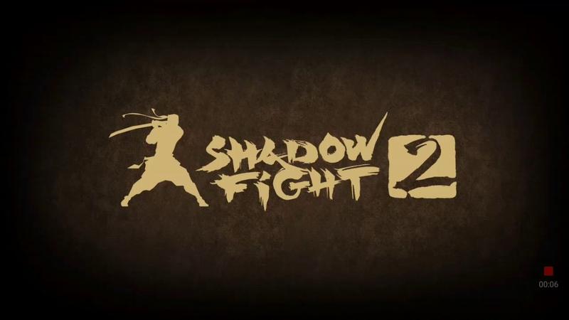 Shadow Fight 2  Бой с Изгнанником