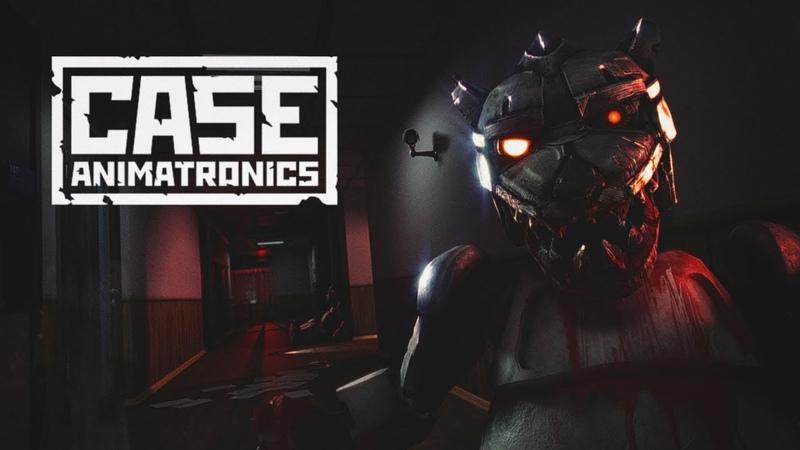 Прохождение CASE: Animatronics — Полная концовка