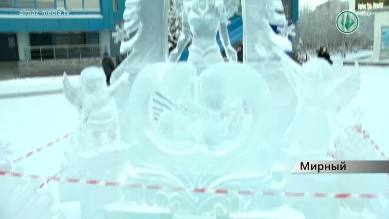 В Мирном подвели итоги конкурса ледовых скульптур