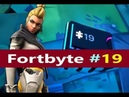 Fortbyte 19 - Accessible With The Vega Outfit Inside A Spaceship Building, Fortbyte 19 Location