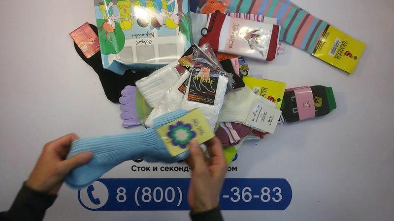 Semper, Whale, Pasitos Socks Kids Juniors (3 kg) - детские брендовые носки сток 1 пакет