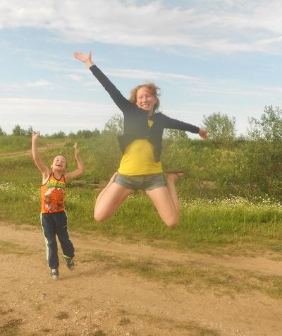 Мария Юдина, 17 мая , Оренбург, id63835958