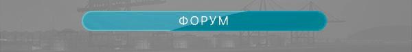 forum.gtaprovince.ru
