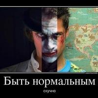 Пашка Кусаинов