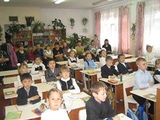 История и Традиции школы