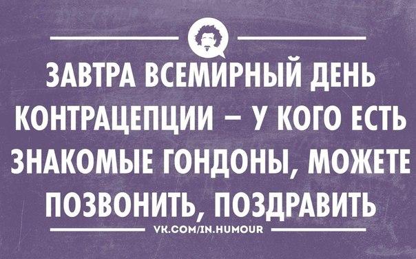 https://pp.vk.me/c7005/v7005486/20f81/2XGUlm7M0Jo.jpg